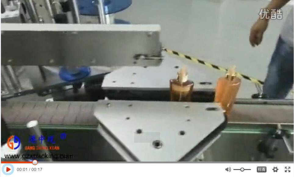 深圳市港中现自动送料贴标机(手机膜贴标机)