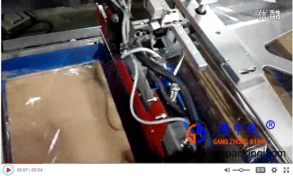 深圳市港中现L型封口机