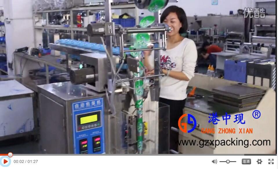 深圳港中现蜜饯包装机