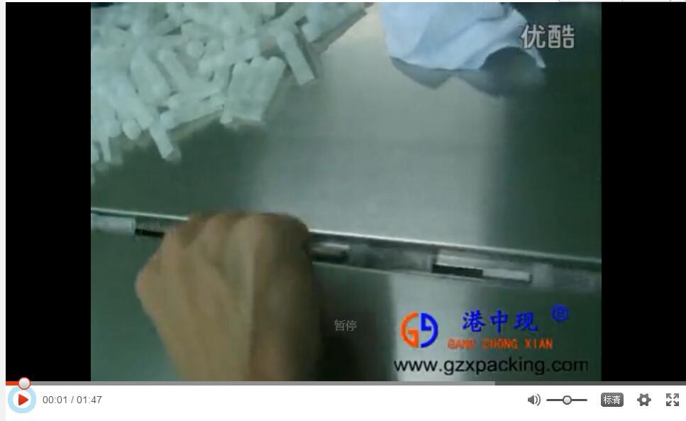 深圳港中现枕式包装机(全自动枕式包装机 下走膜枕式包装机)