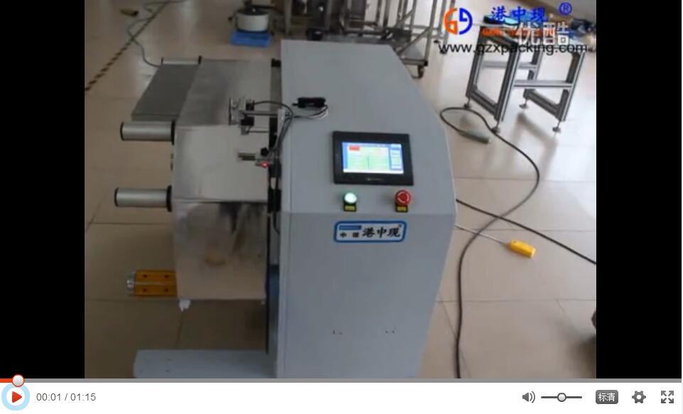 深圳港中现立式标签复卷机